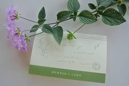 サクラ メンバーズカード